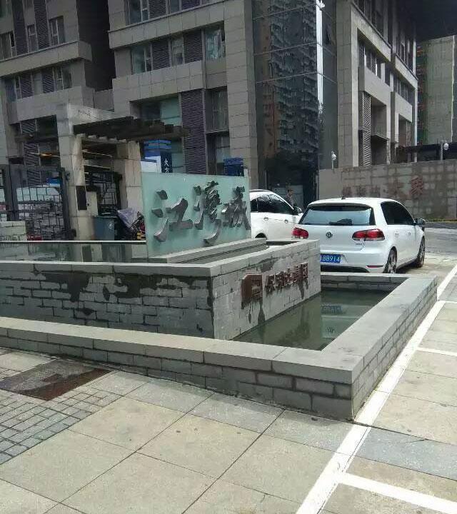 沈阳保利达江湾城施工
