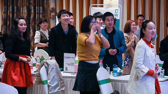 2018年德尔嘉年会·经销商会议【现场】